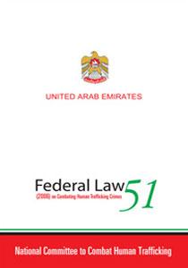 Federal Law51