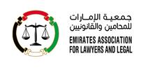 Emirates Human Rights