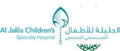 Jalila Children's Hospital